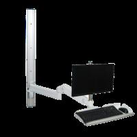 RCLS-32-STD: Reach Arm